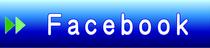 facebookサイドバナー.png