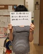 お客様のお声マタニティ(臨月).jpg
