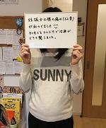 お客様のお声マタニティ(8か月).jpg