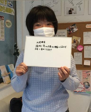 三澤さま切り抜き写真.jpg